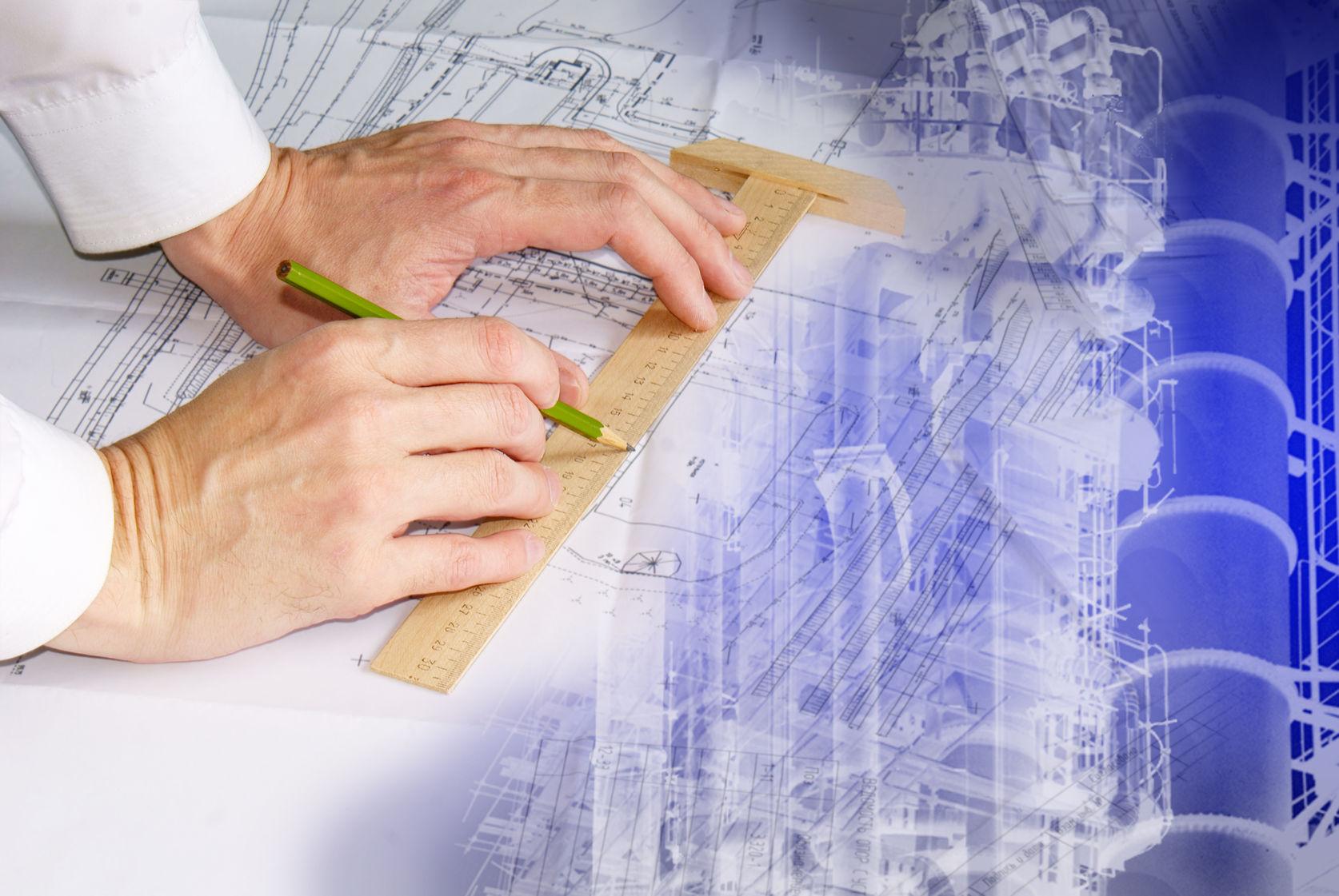 Study & Engineering